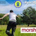 kyiv disc golf open 2020